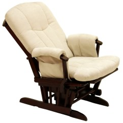 Replacement Glider Rocking Chair Cushions Restoration Hardware Wingback For Rockers Home