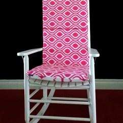 Pink Nursery Rocking Chair Bamboo Office Mat Staples Cushions Home Design Ideas