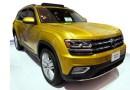 Vehicle Spotlight: The 2018 Volkswagen Atlas