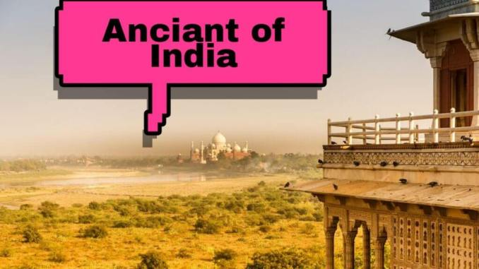 Interesting facts about Indian culture | History of India | भारत के बारे में संपूर्ण जानकारी