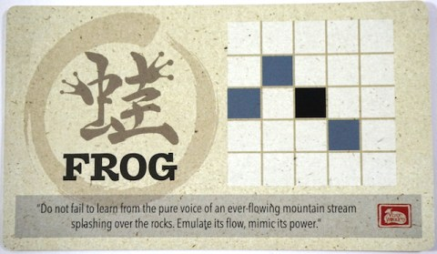 movement card: Frog