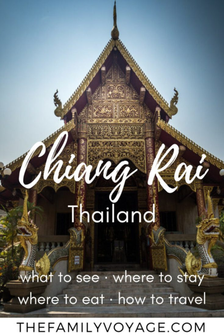 We've checked out nearly all the options for things to do in Chiang Rai, Thailand so you don't have to! Pin and click this article to find out how to see the best sites in just two days, plus where to stay, where to eat and even how to get to Chiang Rai. #travel #travelplanning #Asia #thailand #ChiangRai #ChiangMai #temples #buddhism #familytravel