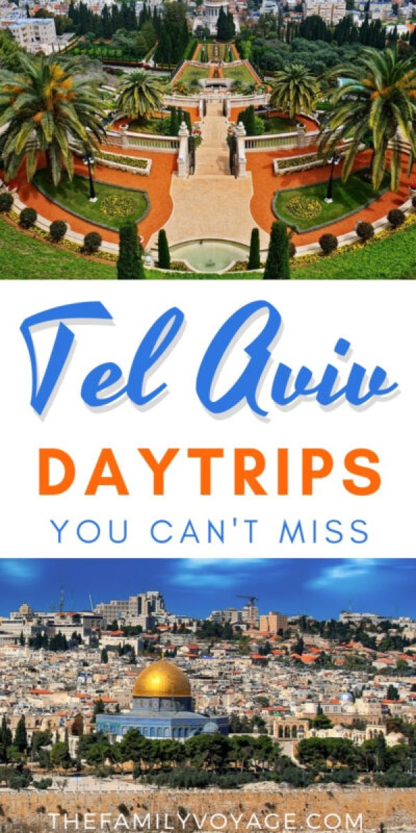 Have you done all the top things to do in Tel Aviv? Get out of the big city and see the rest of what Israel has to offer... all within a short drive or bus ride! There are so many amazing day trips from Tel Aviv to choose from, but here are a few of our favorites to get your started. PIN for later and CLICK to read now. #travel #Israel #TelAviv #Jerusalem #Caesarea #Haifa #MiddleEast #daytrips #familytravel #travelwithkids