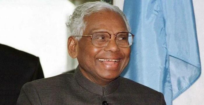 K R Narayanan Biography Childhood Life Achievements