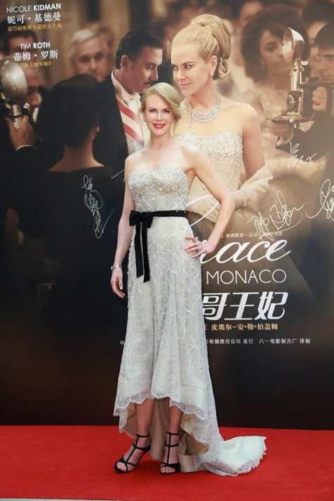 Nicole Kidman Dresses In Giorgio Armani Privé For The 17th Shanghai International Film Festival