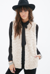 Forever 21 Taupe Faux Fur Vest