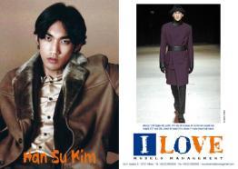 Han Su Kim