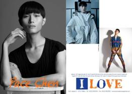 Pace Chen