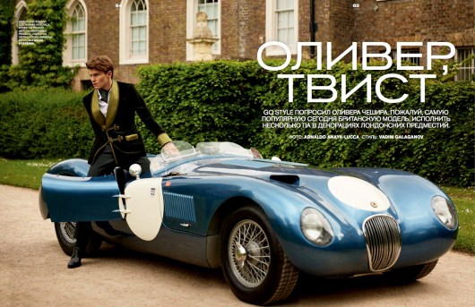 Oliver-Cheshire-GQ-Style-Russia-Fall-Winter-2015-Cover-Shoot-004