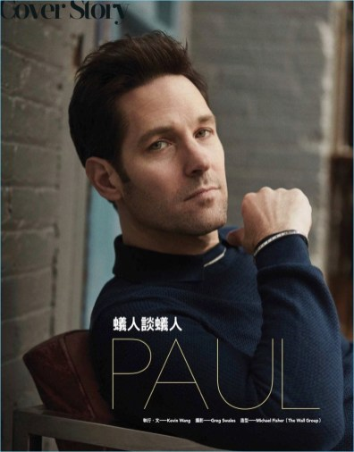 Paul-Rudd-2018-GQ-Style-Cover-Photo-Shoot-002