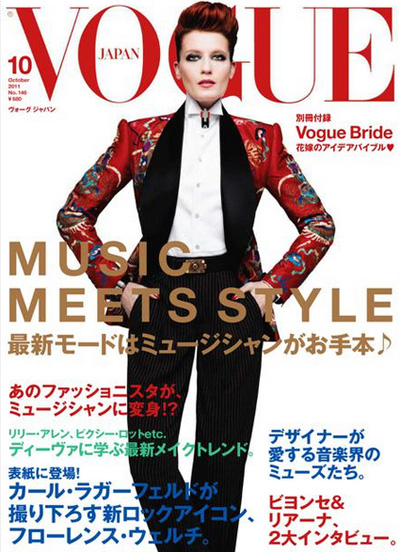 Florence-Welch-by-Karl-Lagerfeld-for-Vogue-Nippon
