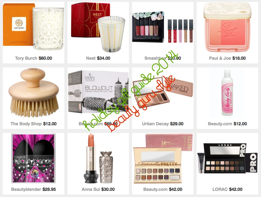holiday gift guide beauty