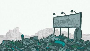 rubbish in the city