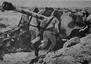 Egyptian destroyer Dimyāṭ (Damietta, former the Soviet destroyer Bessmennyi).