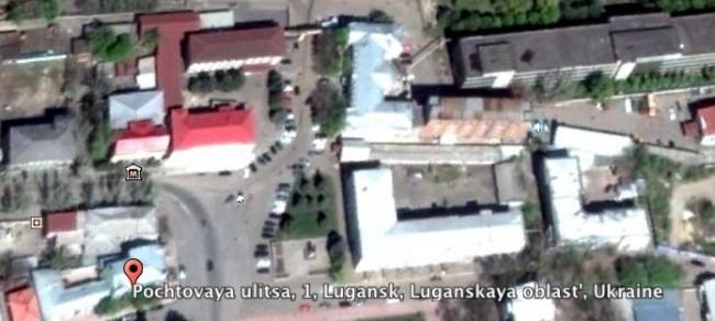 Lugansk Cartucho de Obras, Luhansk, Ucrania