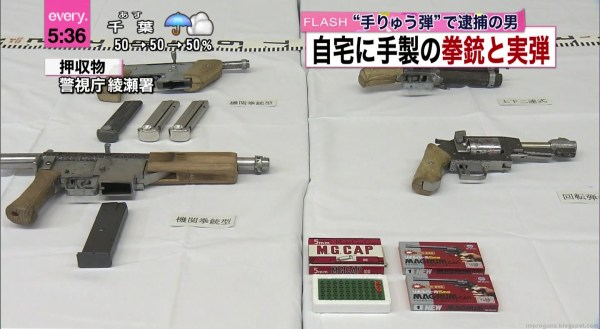 Japanese man arrested for building homemade guns The