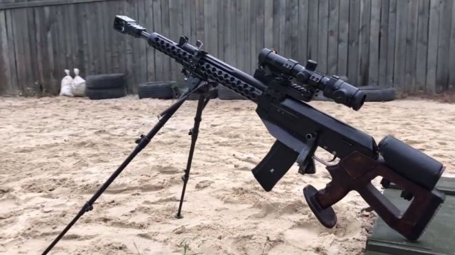 weird competition rifle based