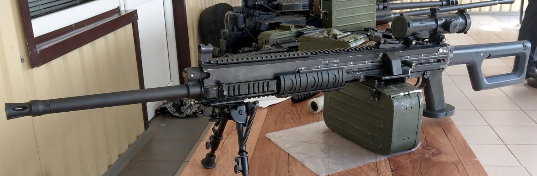 New Russian OTs128 Prototype BeltFed Machine Gun  The