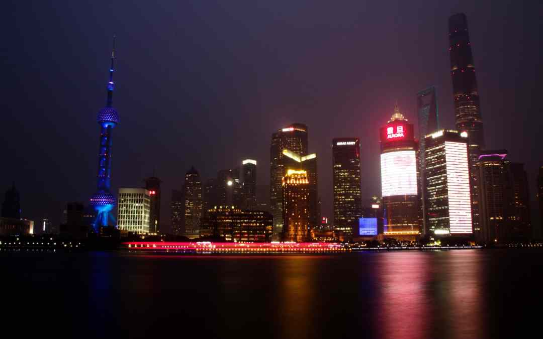 One Day in Shanghai