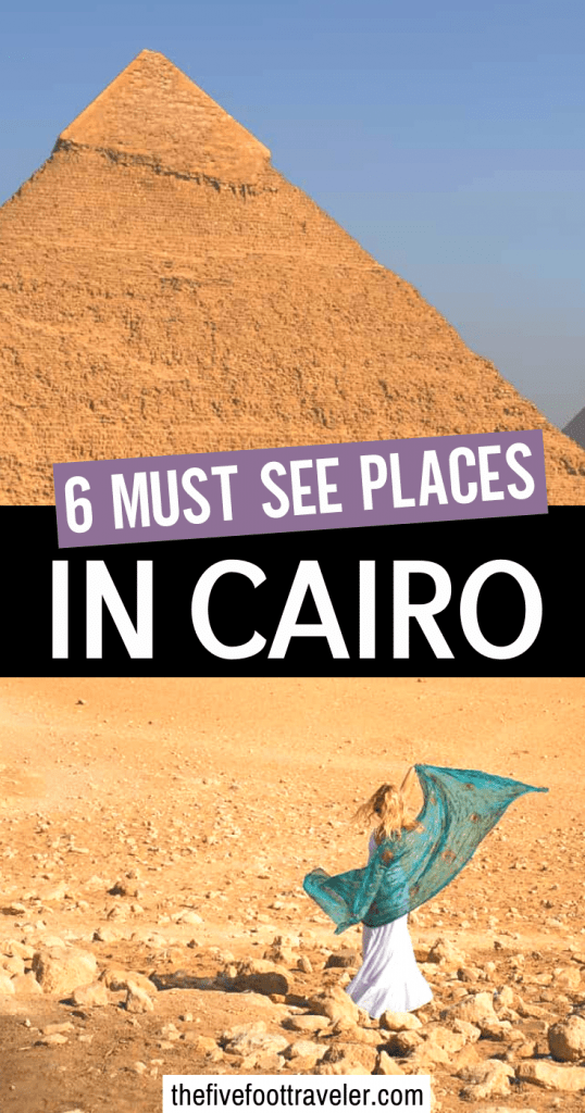 must see places in cairo pinterest