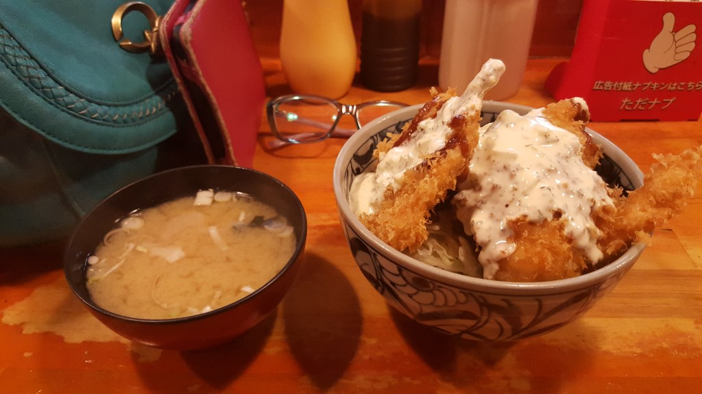 Step 4: eat delicious food which may or may not be chicken katsu