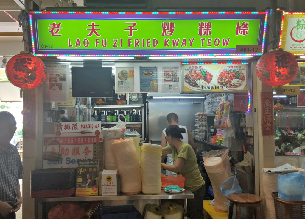 Probably the most rough-and-ready part of Singapore, the hawker centres are when you find the true local spirit