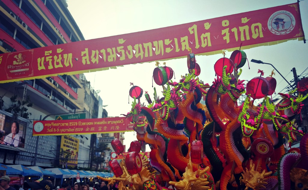 What's Chinese New Year without a drum-toting dragon on a stick?
