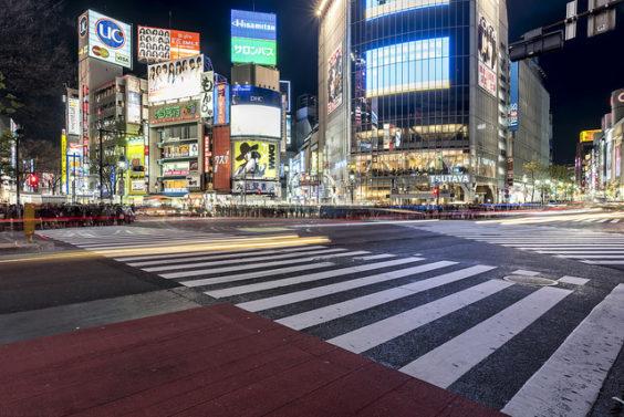 Delta: Portland – Tokyo, Japan. $545. Roundtrip, including all Taxes