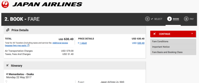 JAL cash ticket price