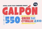 Galpon [9 Fonts] | The Fonts Master