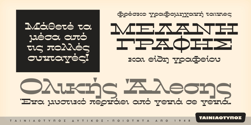 Filmotype Western [1 Font]   The Fonts Master