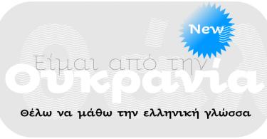 Oksana [12 Fonts]