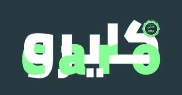 Cairo [6 Fonts]   The Fonts Master