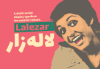 Lalezar [1 Font] | The Fonts Master
