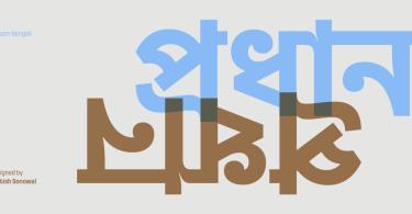 Tatsam Bengali [5 Fonts] | The Fonts Master