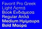 Favorit Pro Super Family [10 Fonts] | The Fonts Master