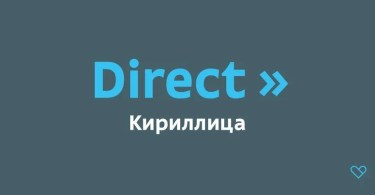 Als Direct Super Family [9 Fonts] | The Fonts Master