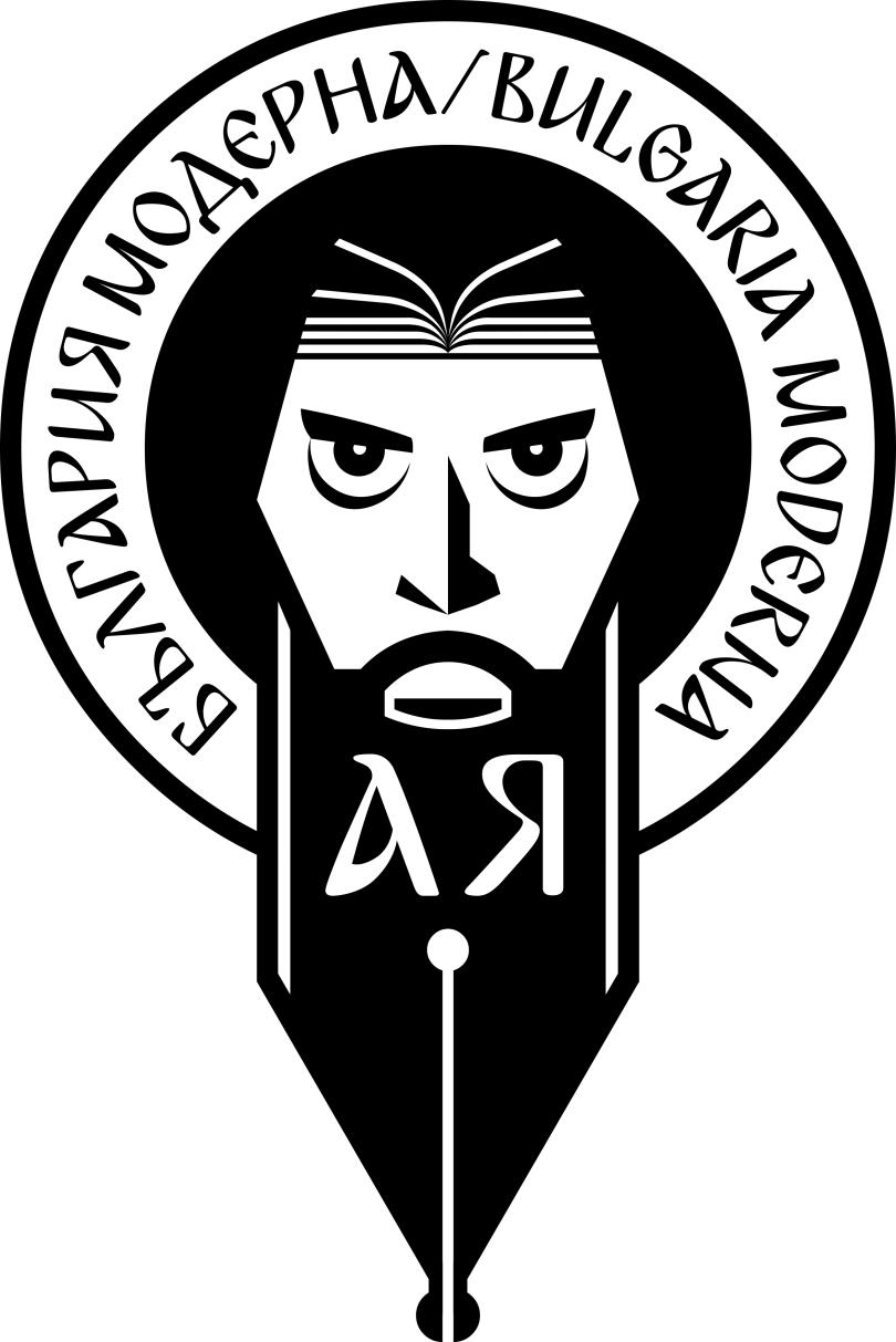 Bulgaria Moderna Pro [1 Font] | The Fonts Master