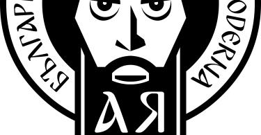 Bulgaria Moderna Pro [1 Font]