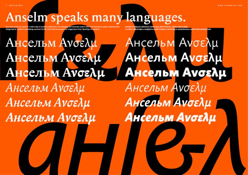 Anselm Sans Super Family [10 Fonts] | The Fonts Master