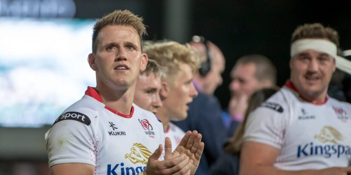 Craig Gilroy, Ulster Rugby