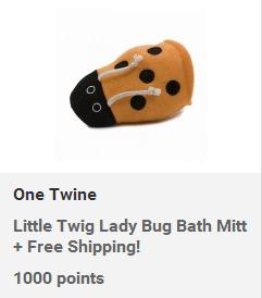 Twig Lady Bug Bath Mitt