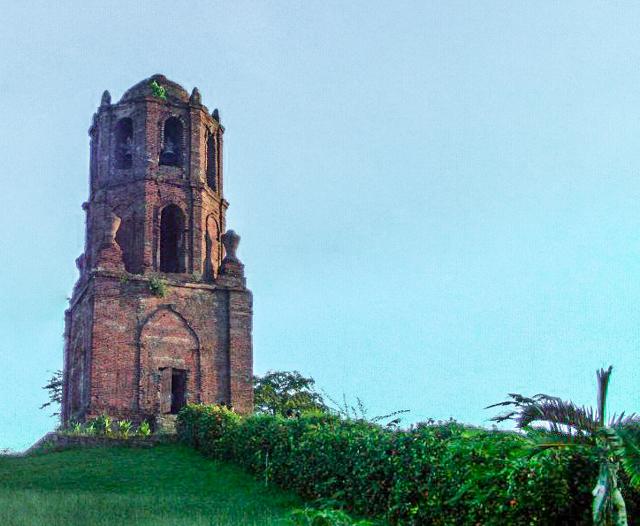 Bantay Bell Tower