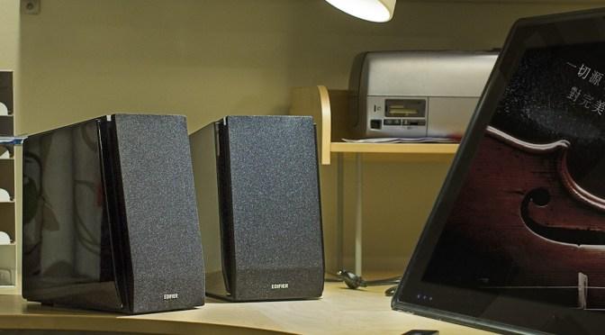 The Gadget Man – Episode 83 – Edifier R1800BT – Bluetooth Bookshelf Speakers