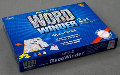 Word Winder: It's just as good as I hoped it would be!