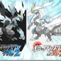 Pokemon Black 2 & White 2 announced