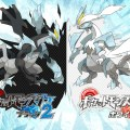 Nintendo Direct: New Pokemon Black 2 & White 2 trailer