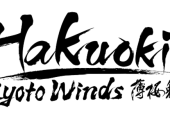 Hakuoki makes it debut on the Vita with Hakuoki: Kyoto Winds this Spring 2017