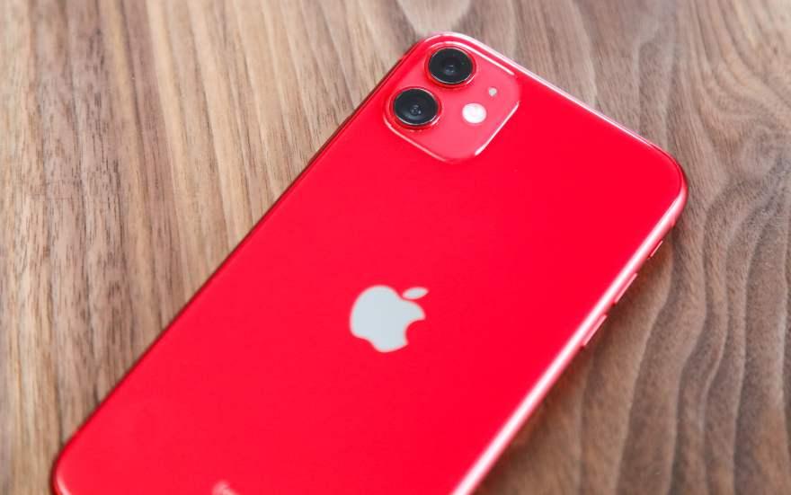 Apple iPhone 11 cameras