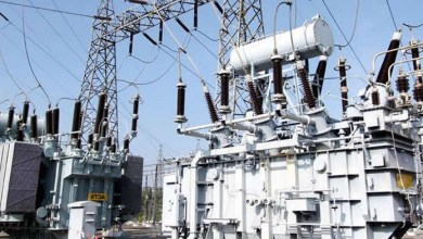 Photo of Electricity Tariffs Will Increase April 1 – NERC